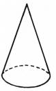 File:Cone 2 (PSF).png